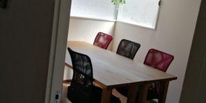 workingroom